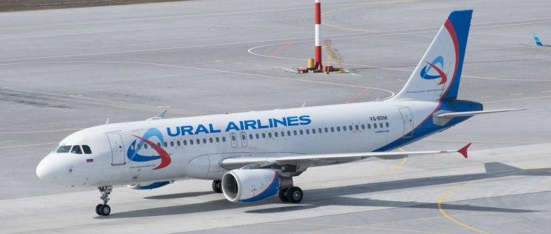 «Уральские авиалинии» запустили программу замены кресел в самолетах