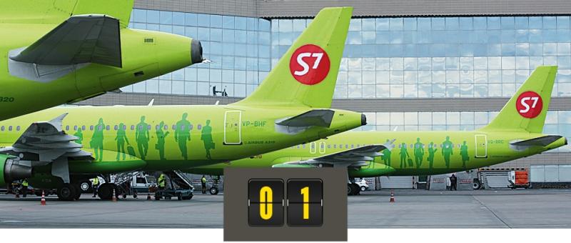 Дешевые Авиабилеты в Алматы (Казахстан) на сайте Ticketsua