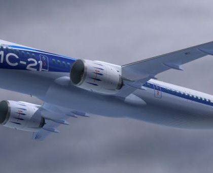Корпорация «Иркут» подала заявку на регистрацию товарного знака МС-21