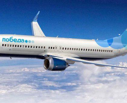 «Победа» заключила прямой контракт на поставку 10 Boeing 737-800
