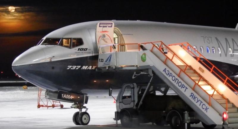 В Якутске проверили Boeing 737MAX.