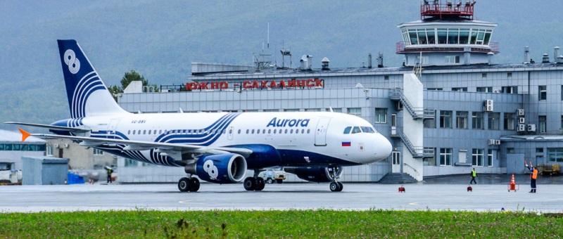 Авиакомпания «Аврора» окажет содействие в оформлении виз