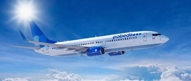 «Победа» хочет взять еще 8 самолетов