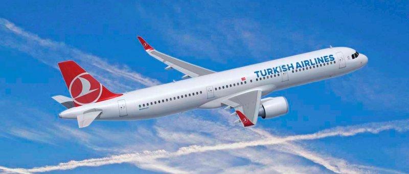 Turkish Airlines продлила действие увеличенных норм багажа для туристов из России