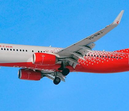 Схема салона и лучшие места Boeing 737-800. Авиакомпания «Россия»