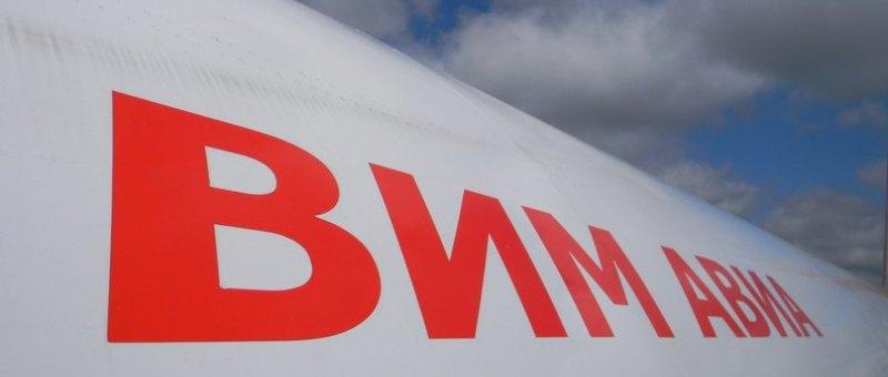 Авиакомпания «ВИМ-авиа» заинтересовалась самолетами Airbus A320neo