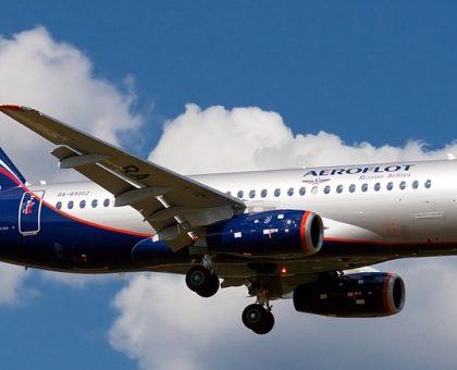 «Аэрофлот» поменял правила для пассажиров и разрешил суммировать багаж