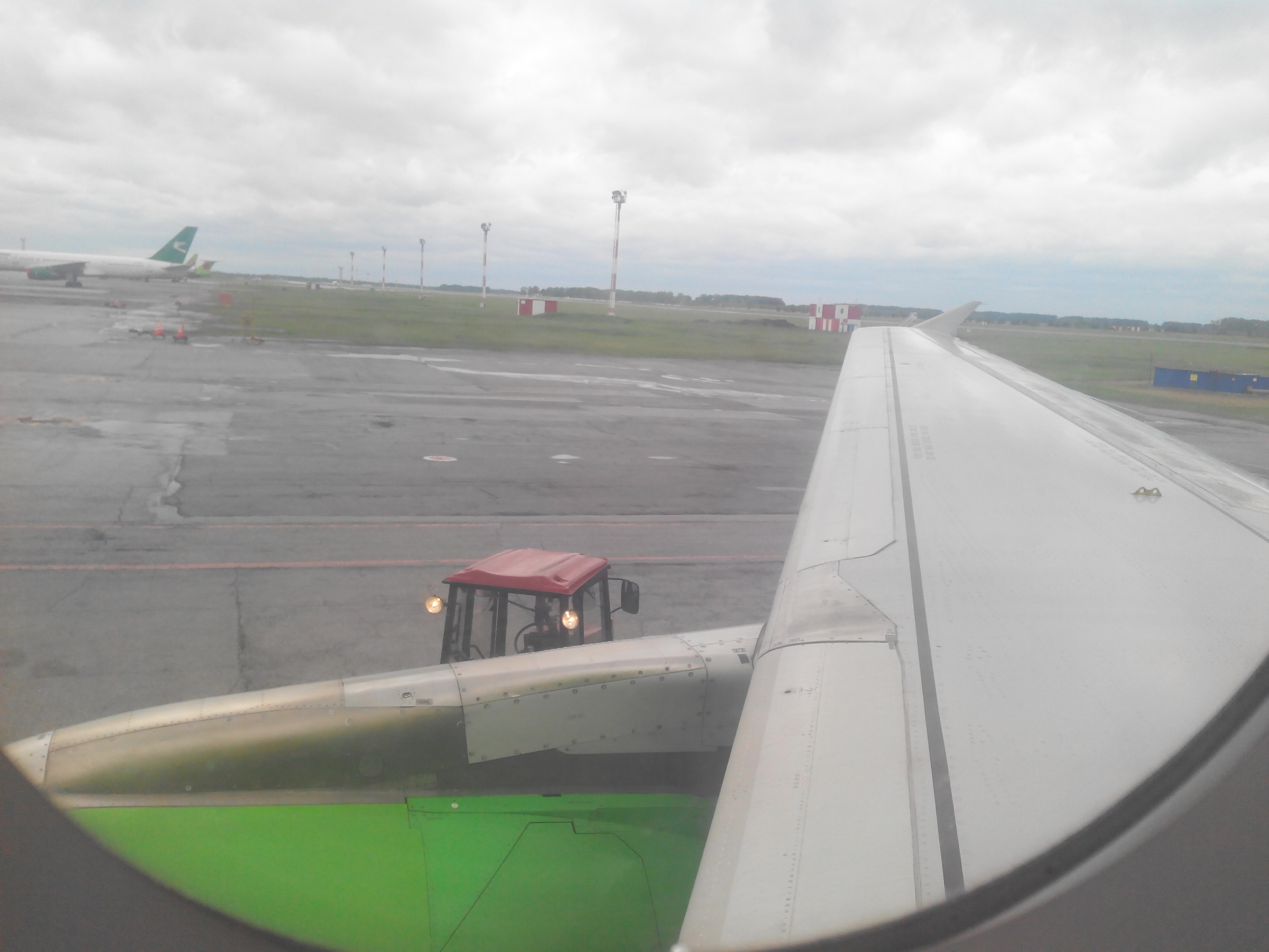 Авиакомпания S7 Airlines — отзывы пассажиров