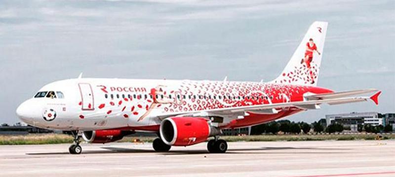Авиакомпания «Россия» представила самолет, посвященный спорту