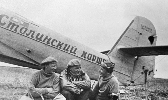 Прошел 81 год с первого беспосадочного перелета Москва — Северный полюс — Ванкувер.