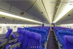Салон эконом-класса Boeing 777-300 Трансаэро