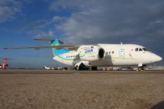 ur-ntd-ukraine-international-airlines-antonov-an-148_8-jpg