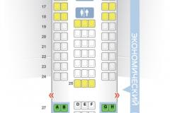 aeroflot_russian_airlines_boeing_767_v4-bww-bwx