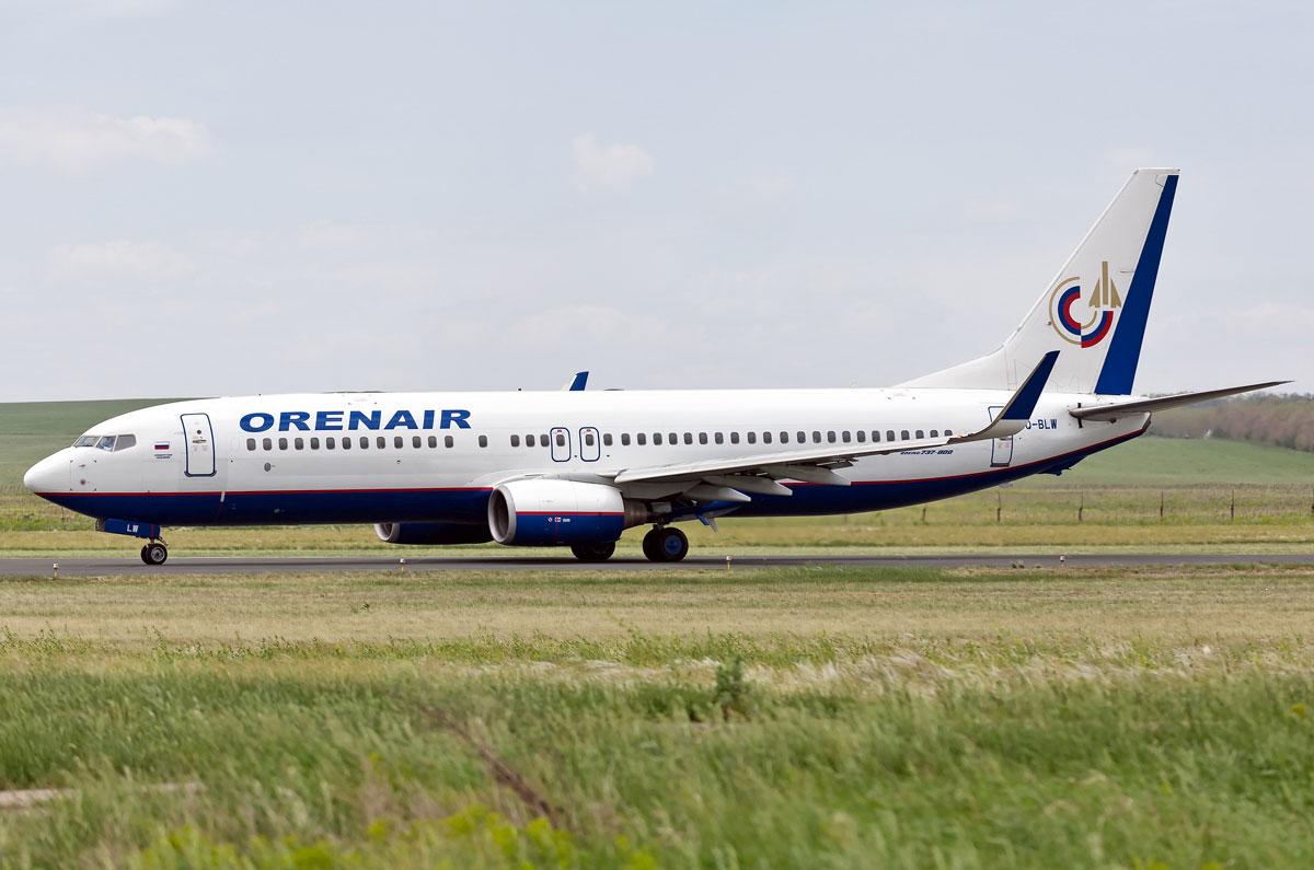 православный картинка оренбургские авиалинии истории