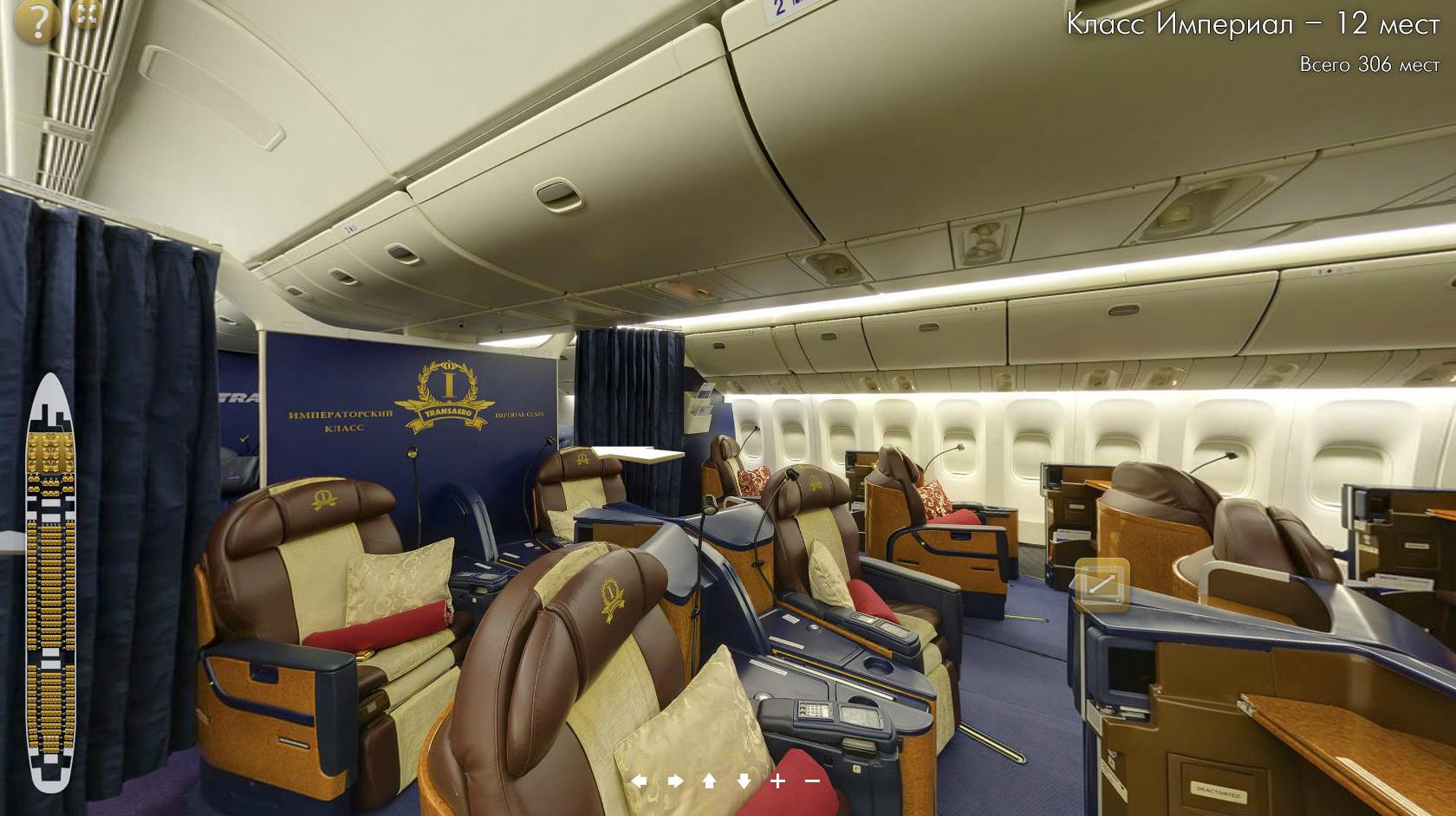 военному билету империал класс в самолете фото явно заметно, внешность