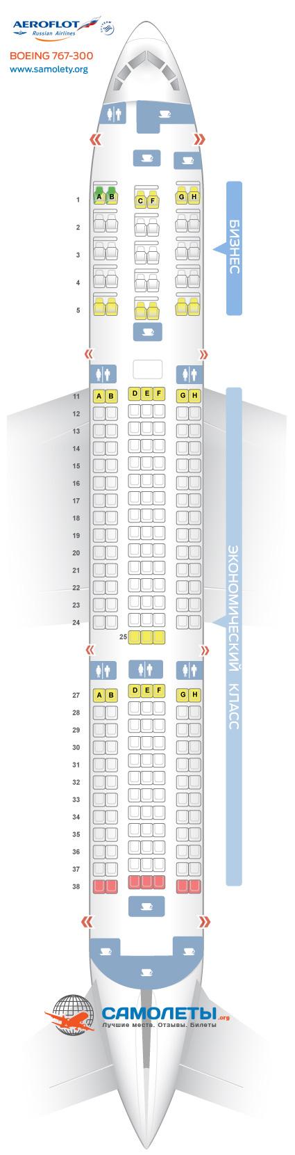 Аэрофлот Схема Boeing 767-300 VP-BDI