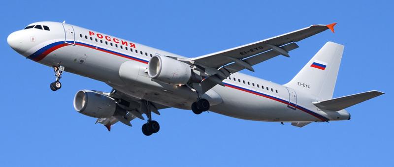 """Airbus A320 (Эйрбас А320) """"Россия"""". Фото и описание самолета"""