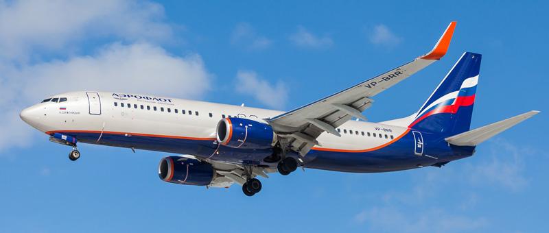 Схема салона Boeing 737-800 Аэрофлот. Лучшие места в самолете