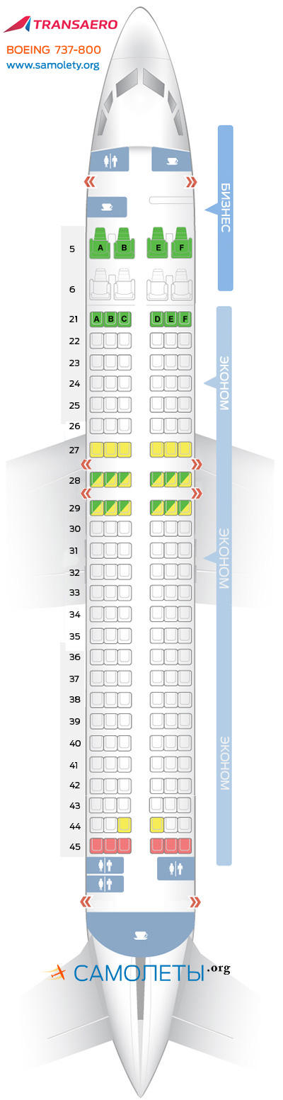 Схема салона Boeing 737-800 Трансаэро