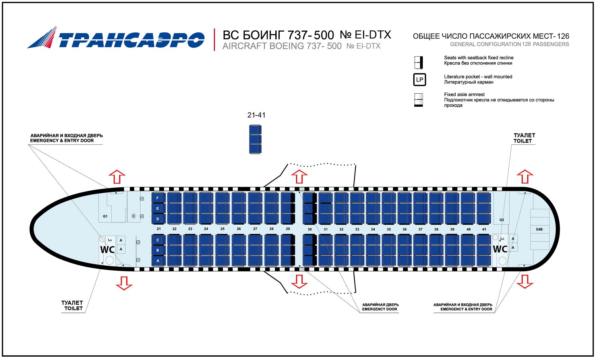 737-500-EI-DTX