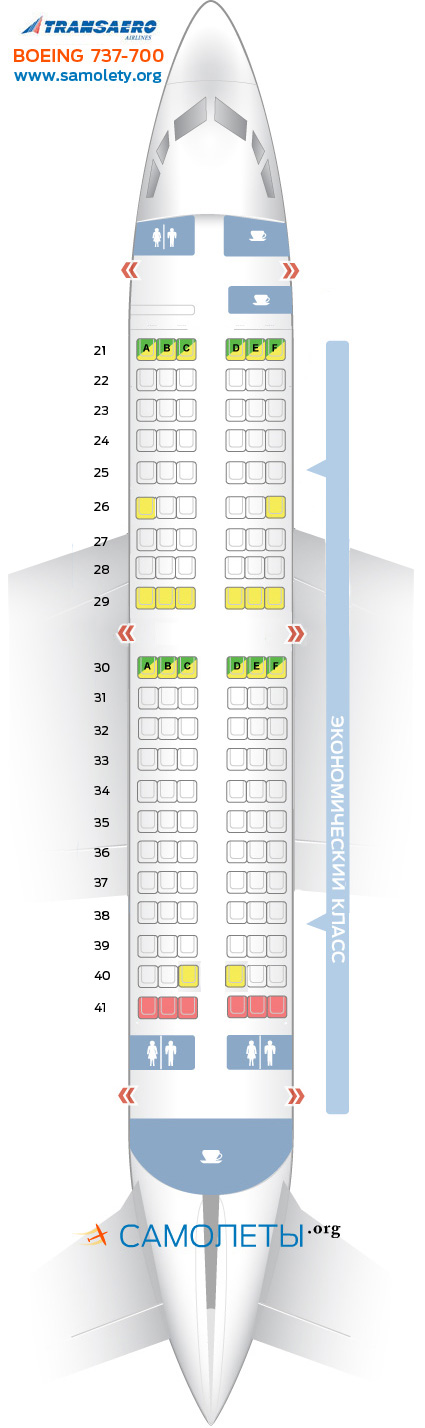 Схема салона Боинг 737-500 «Трансаэро»