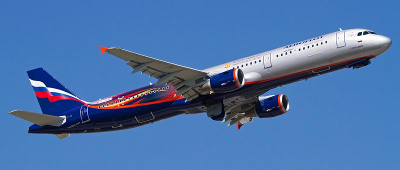 Airbus A321 (Эйрбас А321) Аэрофлот. Фото, видео и описание самолета