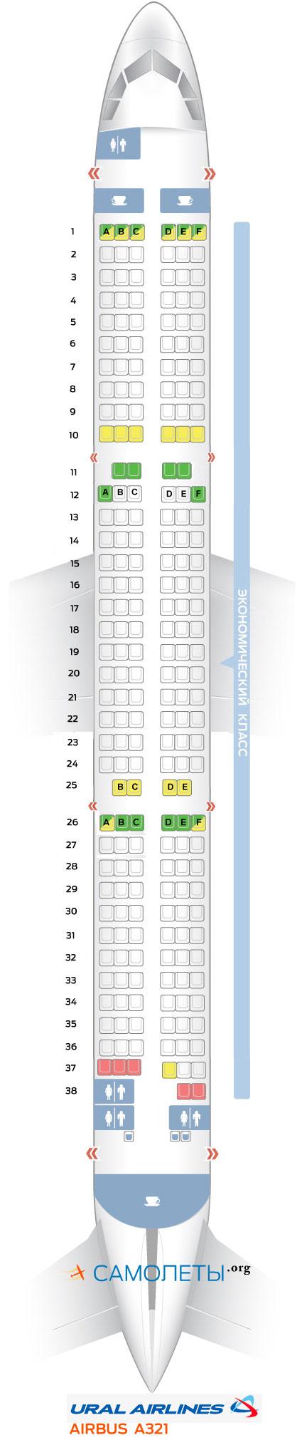 Схема салона Airbus A321 Уральские авиалинии