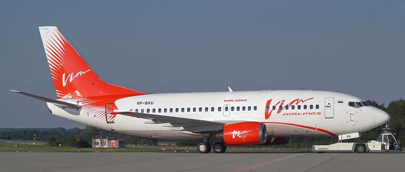 Vim Airlines Boeing 737-500