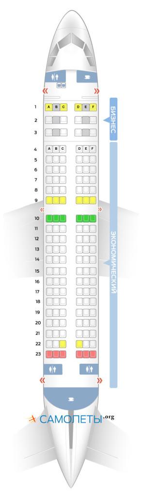 Схема салона Airbus A319 Донавиа