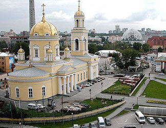 Билеты на самолет Москва - Екатеринбург