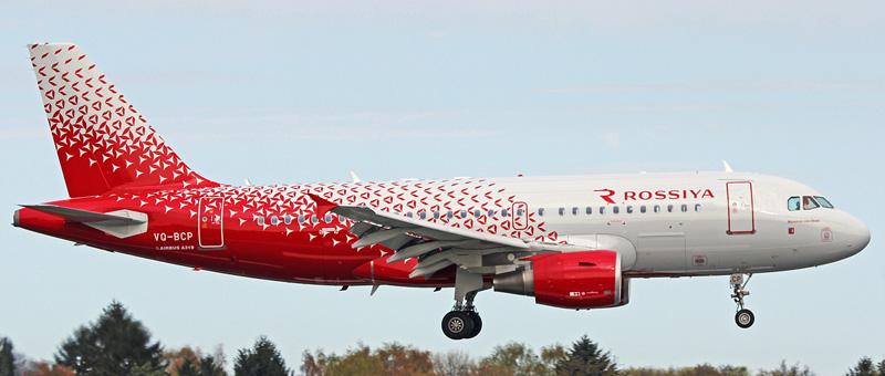 """Airbus A319 """"Россия"""". Фото, видео и описание самолета"""