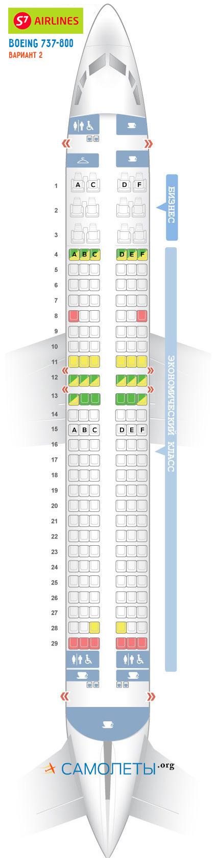 Схема салона Boeing 737-800 Сибирь