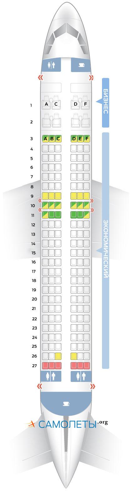 Схема салона Airbus A320 S7 Airlines