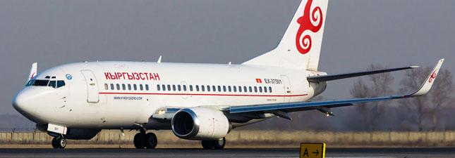Boeing 737-500 Кыргызстан