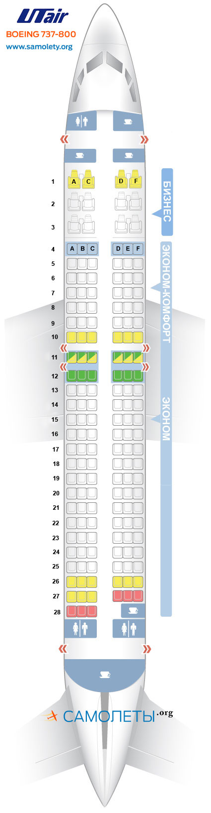 Схема салона самолет 737-800 Utair