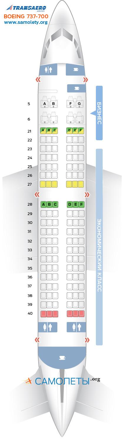 Схема салона Boeing 737-700 Трансаэро