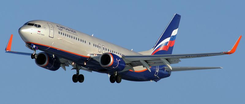 Boeing 737-800 Аэрофлот. Фото, видео и описание самолета
