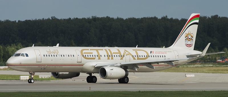 A6-AEC-Etihad-Airways-Airbus-A321-200