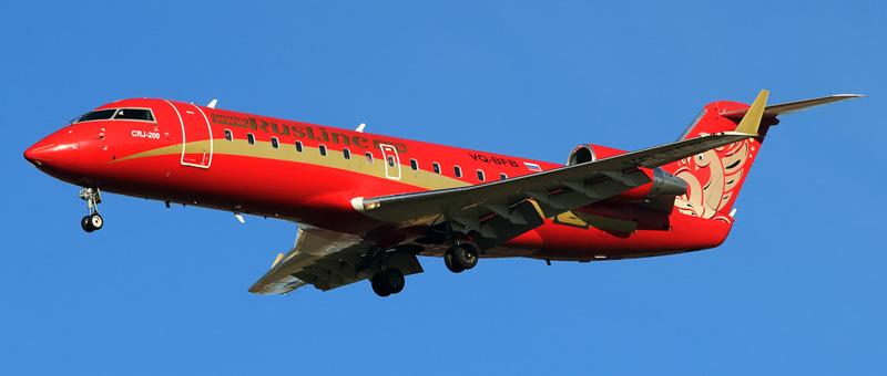 CRJ 200ER Rusline