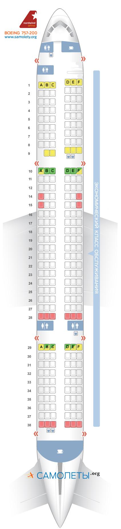 Схема Nordwind Boeing 757-200