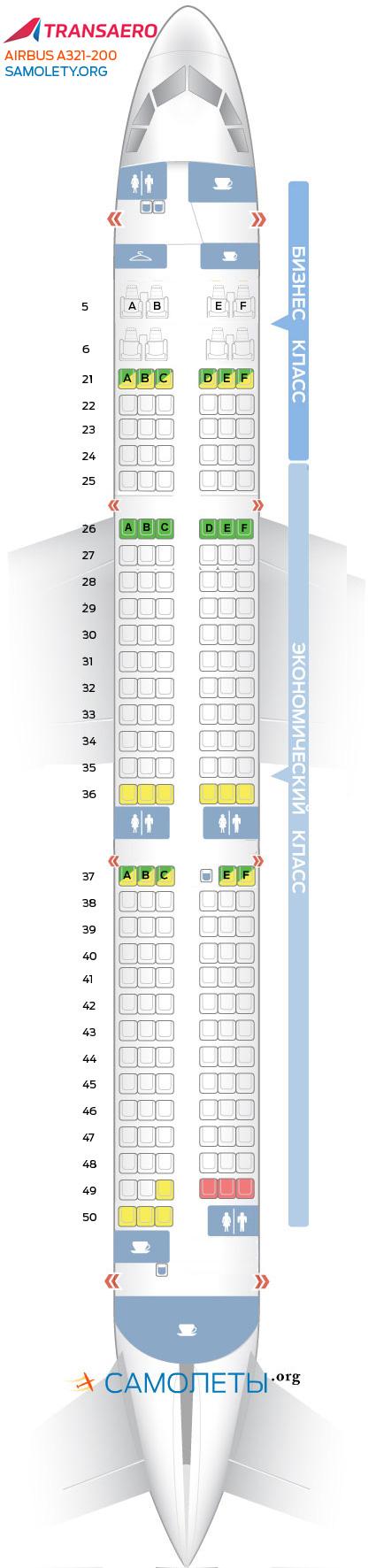 Схема салона Airbus A321-200  Трансаэро