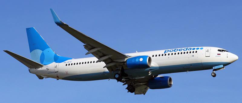 Схема салона Boeing 737-800 Победа. Лучшие места в самолете