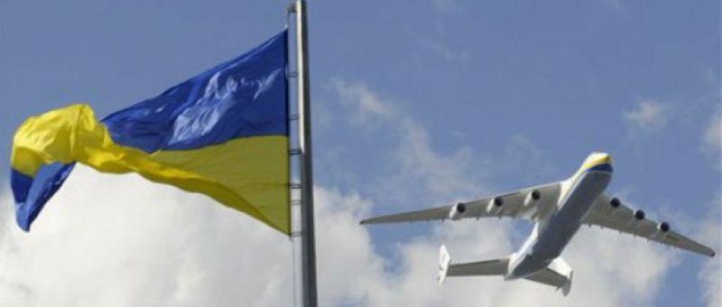 Украина полностью закрывает воздух для российских авиакомпаний