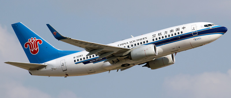b-5283-china-southern-airlines-boeing-737-71bwl