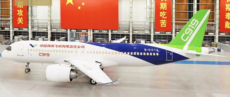 Китай показал свой первый авиалайнер С919