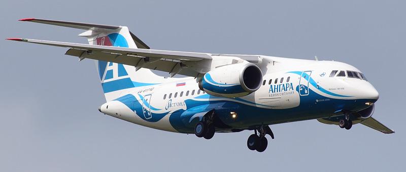 ra-61710-angara-airlines-antonov-an-148-100e