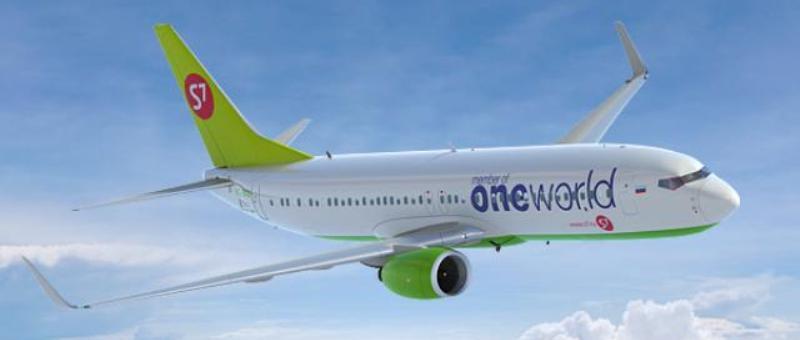 Новые тарифы S7 Airlines привели к снижению цен
