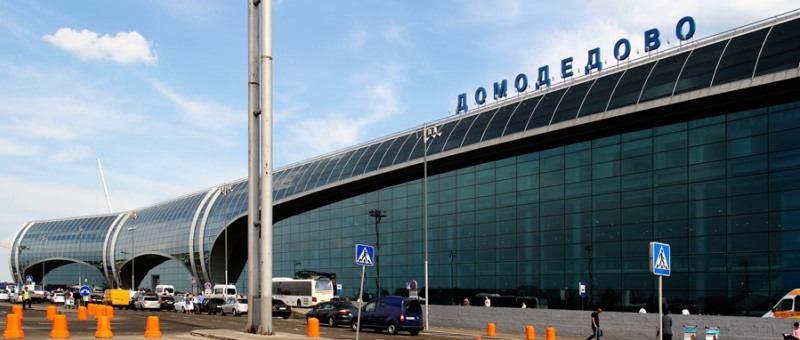Аэропорт Домодедово вооружил охранников перчатками-металлодетекторами