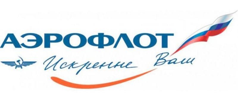 Аэрофлот подарит жителям пяти городов России собственное 3D-шоу