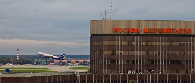 """Аэропорт """"Шереметьево"""" попал в топ рейтинга пунктуальности"""